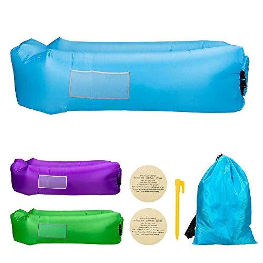 恩赦紀元前ストライドエアソファー 快適 ソファーベッド 椅子 エアベッド 旅行 キャンプ場 公園 ビーチチェア 収納バッグ付き