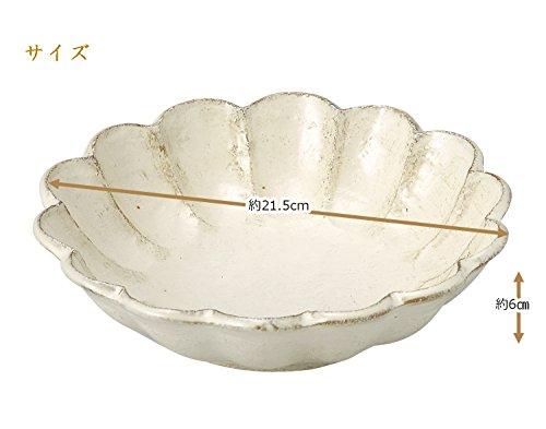 宗峰窯 鉢 粉引 輪花 21cm φ21.5×6cm 030-14-243
