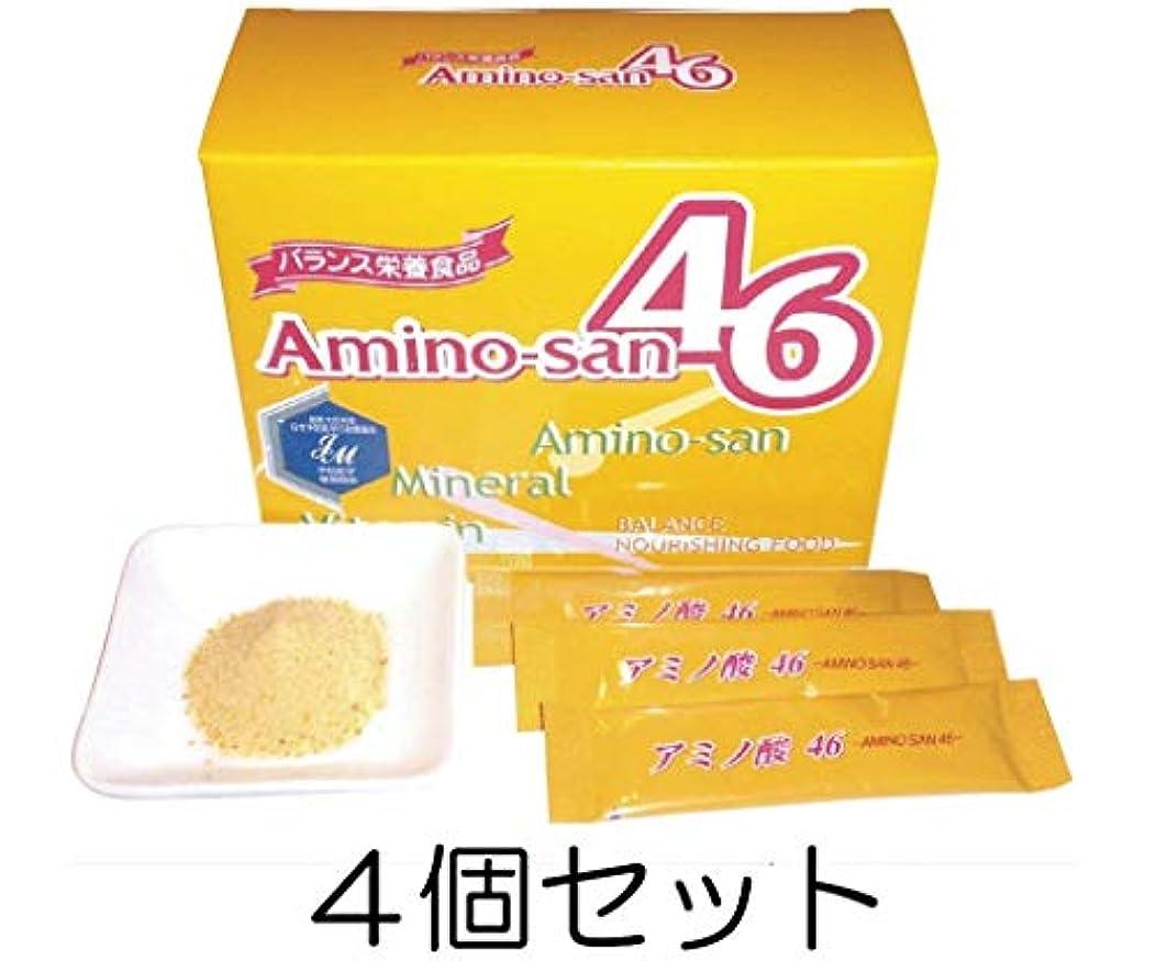 無限絶対の十分に【 アミノ酸46 (3g×60本?1か月分)×4箱セット】ポーレン(蜂蜜花粉)含有 サプリメント