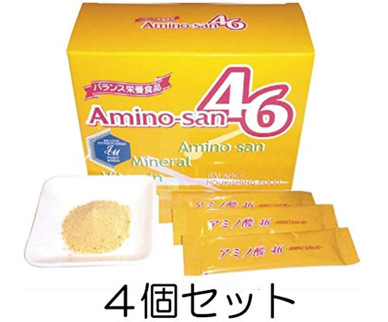 【 アミノ酸46 (3g×60本?1か月分)×4箱セット】ポーレン(蜂蜜花粉)含有 サプリメント