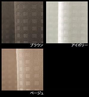 ドレープ カーテン 2枚組 3サイズ同一価格 形態安定加工 幅100cm×丈135cm ブラウン