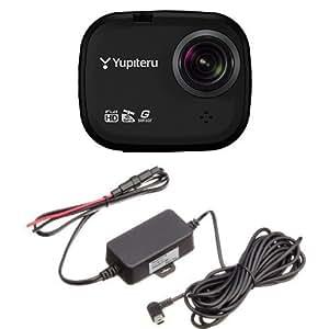 ユピテル 500万画素 GPS機能 ドライブレコーダー DRY-mini2WGX と電源直結コード(OP-E755)セット