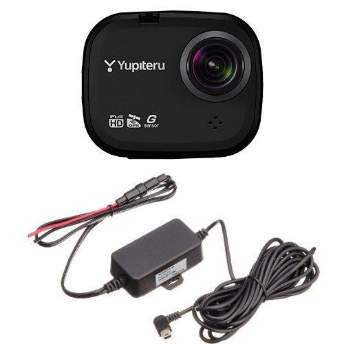 ユピテル500万画素GPS機能ドライブレコーダーDRY-mini2WGXと電源直結コード(OP-E755)セット