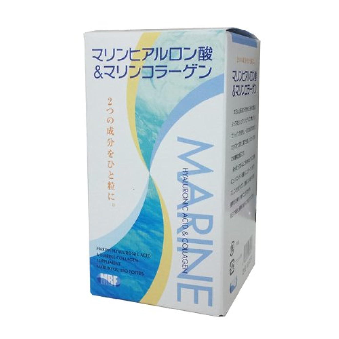 縁石気絶させる学生MBFマリンヒアルロン酸&マリンコラーゲン 約420錠  3箱セット