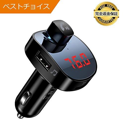 車載FMトランスミッター Bluetooth4.2 高音質 急速充電 トランスミッター 車載用 ワイヤレス式 USB 2ポート マイク付き ハンズフリー通話 CVC6.0ノイズ軽減 TFカード & USBメモリー対応 12V/24V車対応 日本周波数仕様 76.0~90.0Mhz 日本語取説付属 IKUKA (ブラック)