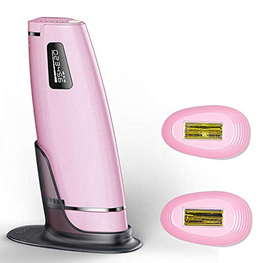 弾性スティックユーザー女性と男性のための永久的なIPL脱毛装置、顔、脇の下、ビキニエリア、腕、脚と背中のための痛みのない家庭用脱毛システム,Pink