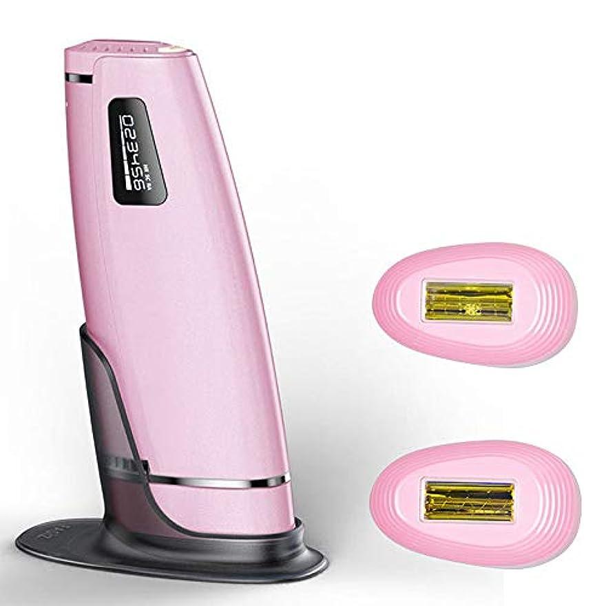 シュリンク超音速失う女性と男性のための永久的なIPL脱毛装置、顔、脇の下、ビキニエリア、腕、脚と背中のための痛みのない家庭用脱毛システム,Pink