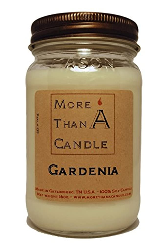 現金魔女パントリーMore Than A Candle GDA16M 16 oz Mason Jar Soy Candle, Gardenia