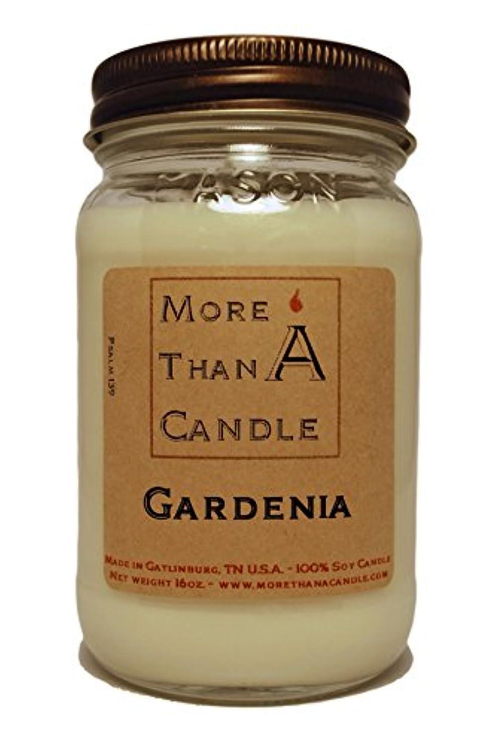 計画ラジカルラメMore Than A Candle GDA16M 16 oz Mason Jar Soy Candle, Gardenia