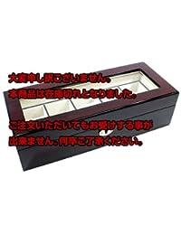 ノーブランド品 腕時計 コレクションボックス 木製 収納ケース 時計5本収納 RWBSW2030