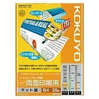 (まとめ) コクヨ インクジェットプリンター用紙 スーパーファイングレード 両面印刷用 B4 KJ-M26B4-30 1冊(30枚) 〔×5セット〕