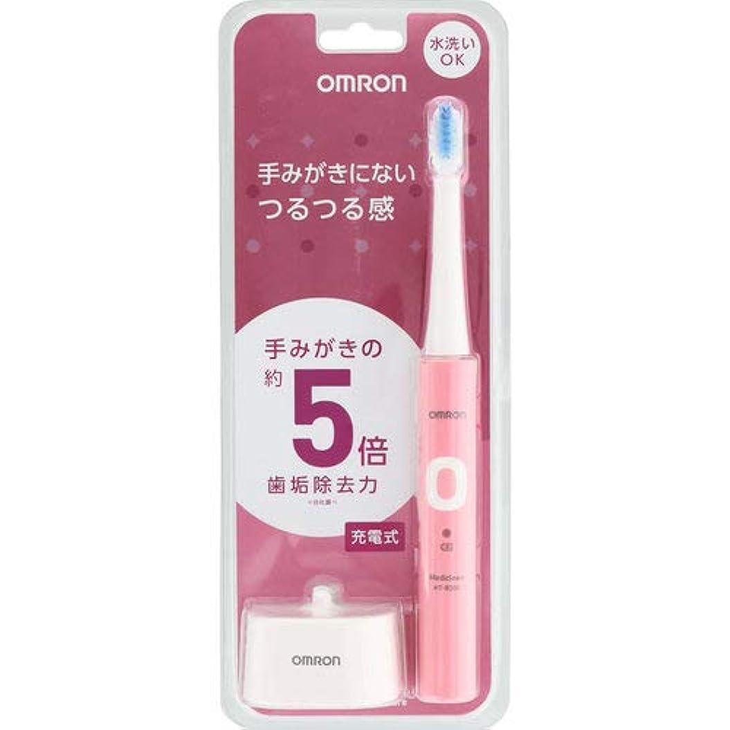条約マイク盗難オムロン 電動歯ブラシ HT-B303-PK ピンク 充電式