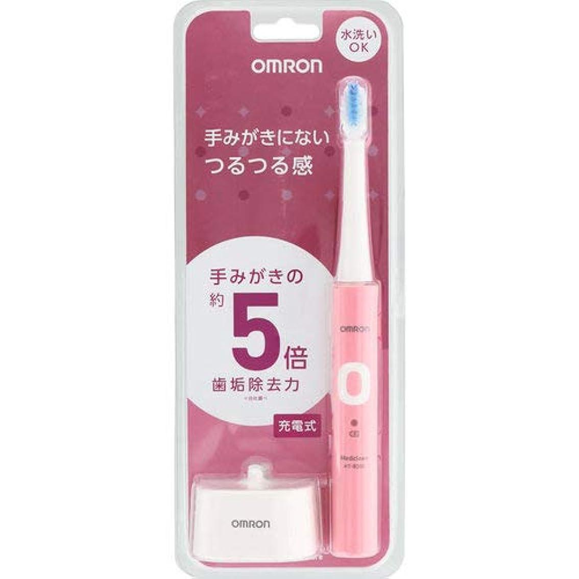 慢な疲労サンダーオムロン 電動歯ブラシ HT-B303-PK ピンク 充電式