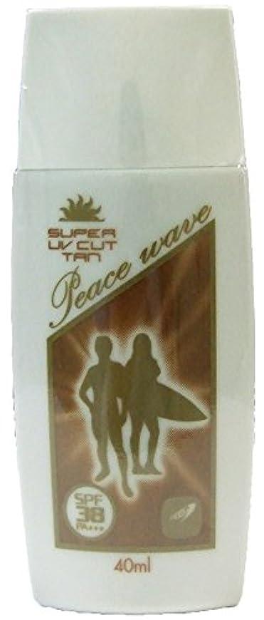 ドール忌み嫌う季節PEACE WAVE 日焼け止め UVプロテクトローション SPF50 PA+++ タン 40ml 580229