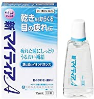 【第3類医薬品】新マイティアA 15mL ×7
