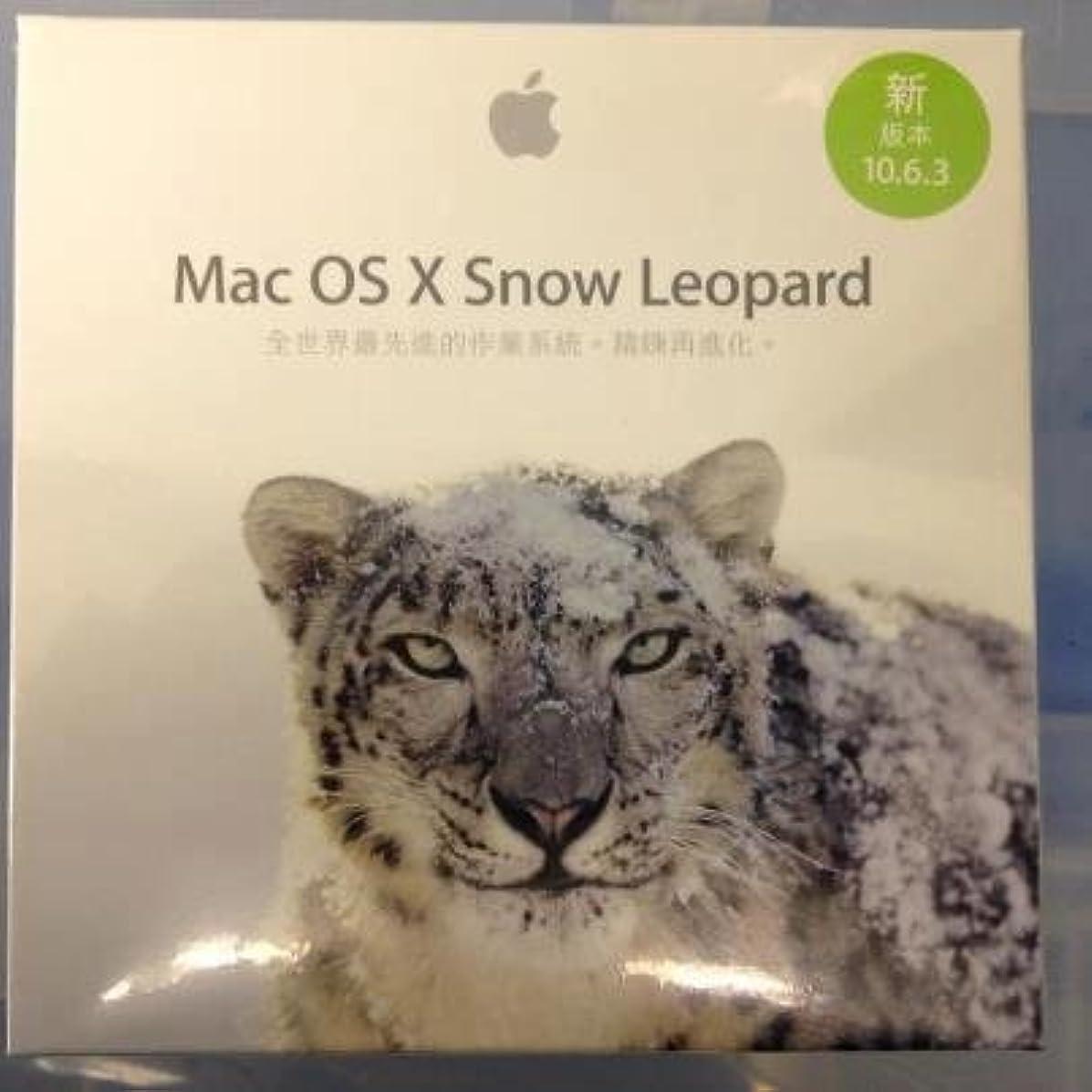 着服暫定電気Mac OS X Snow Leopard(10.6.3) 日本語対応可 (輸入版)