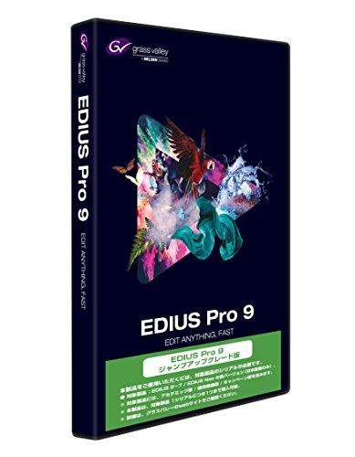 グラスバレー edius pro 8の画像