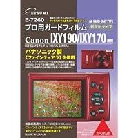 エツミ プロ用ガードフィルムAR Canon IXY190/IXY170専用 E-7260 【まとめ 3セット】