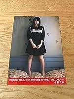 乃木坂46 生写真 季刊 SPRING 中田花奈 A BLT 2014 発売記念イベント特典