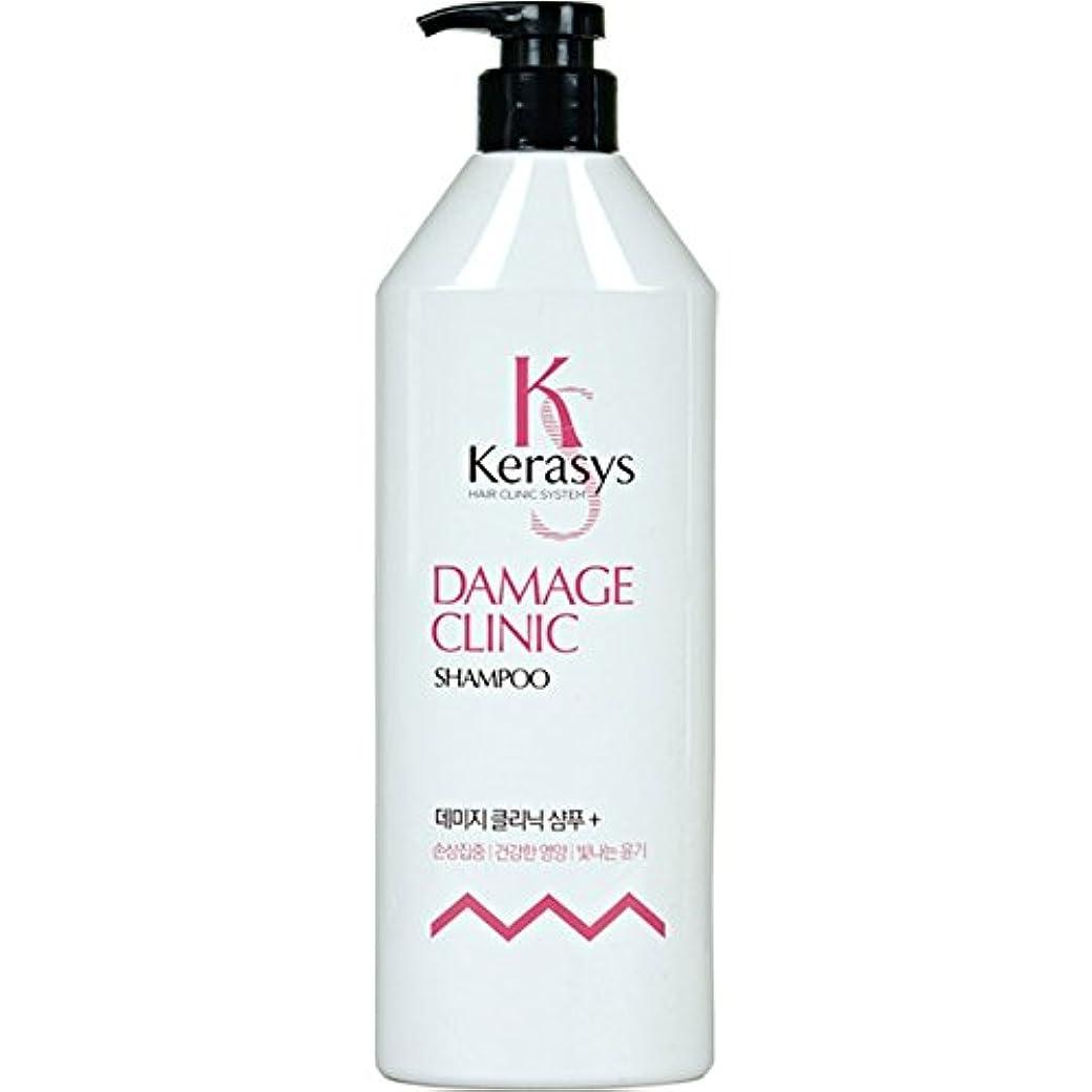 健全信じるバーター[Kerasys] ケラシス ダメージクリニック シャンプー 750ml Damage Clinic Shampoo [海外直送品]