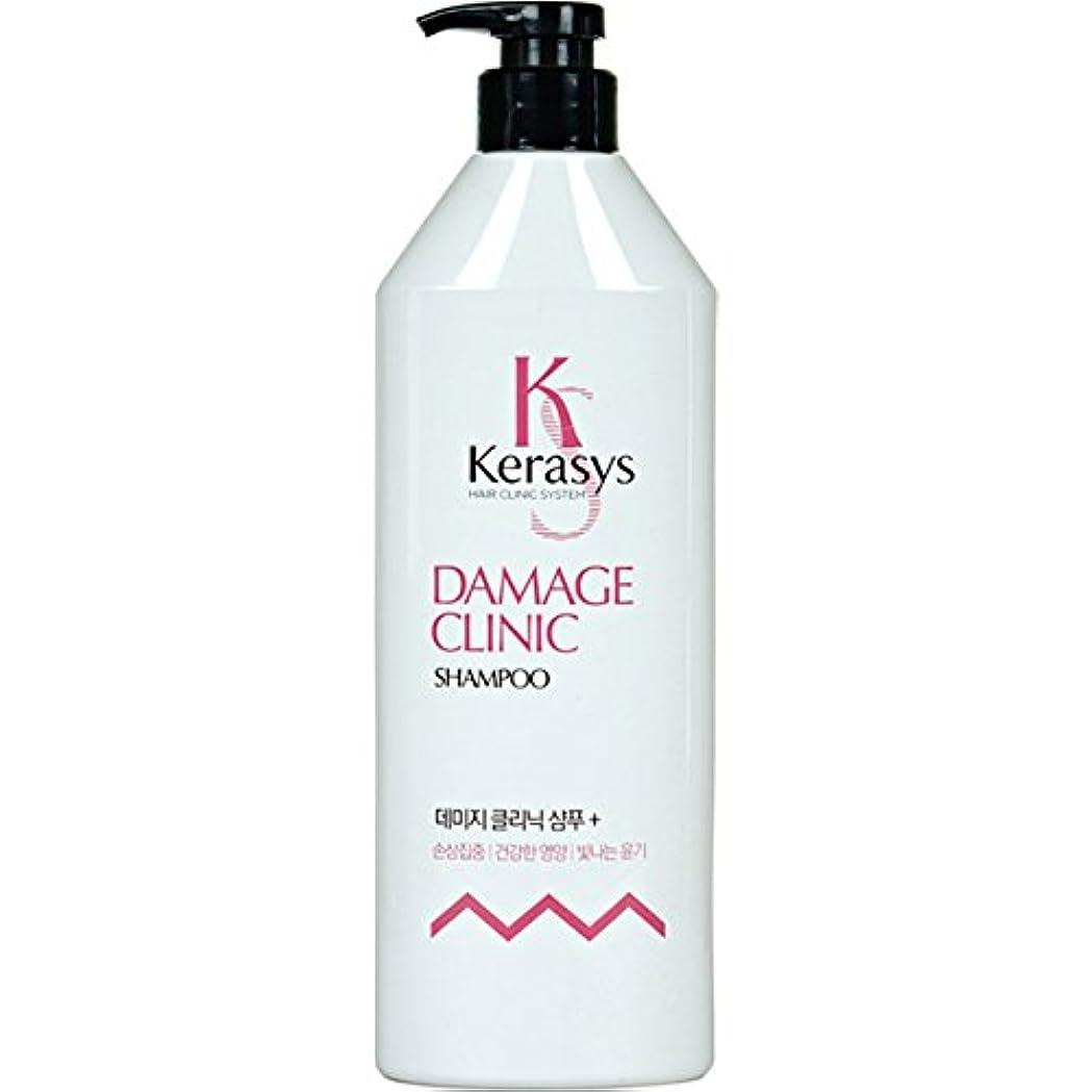 泥沼叫ぶ解釈[Kerasys] ケラシス ダメージクリニック シャンプー 750ml Damage Clinic Shampoo [海外直送品]