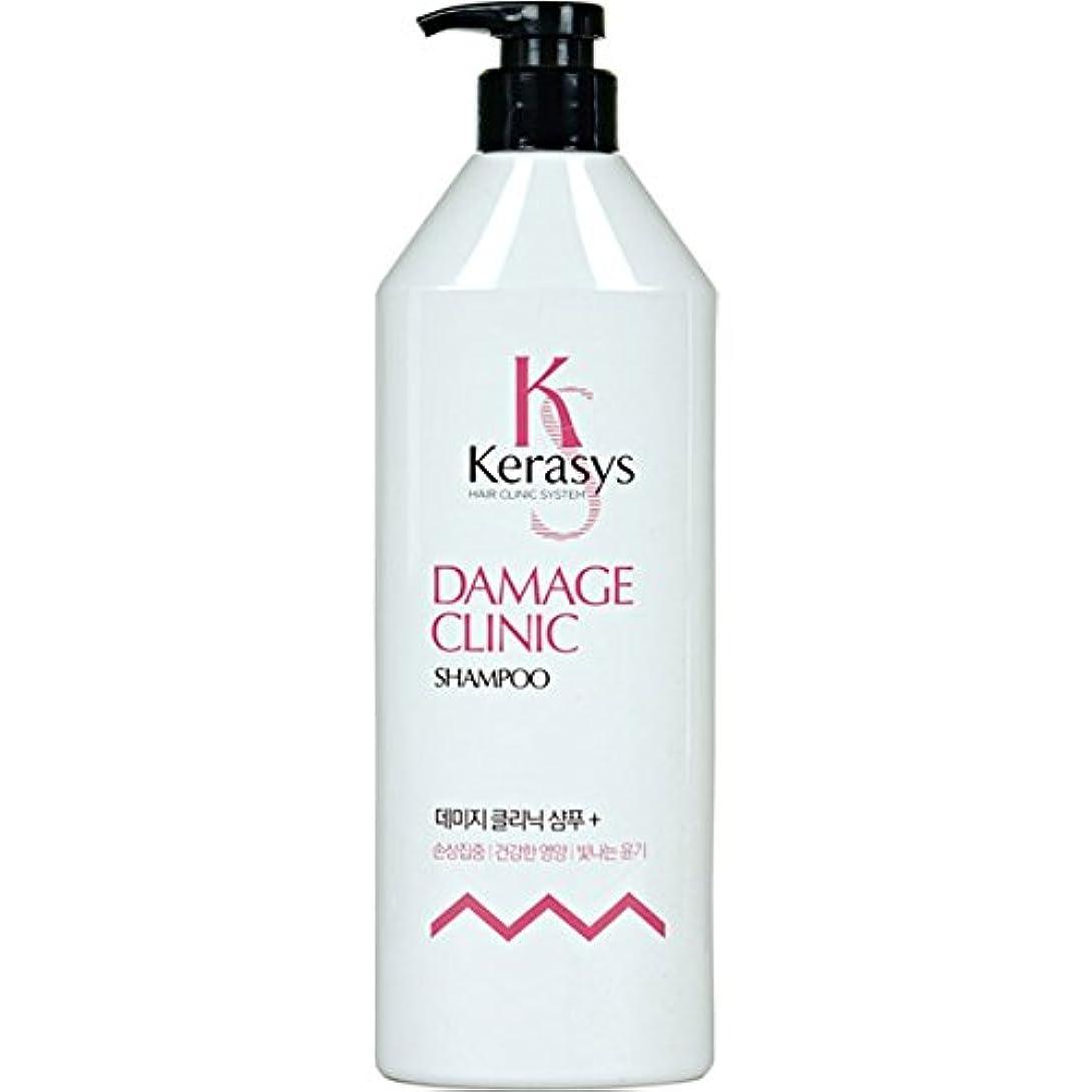 ソビエトストッキング圧倒する[Kerasys] ケラシス ダメージクリニック シャンプー 750ml Damage Clinic Shampoo [海外直送品]