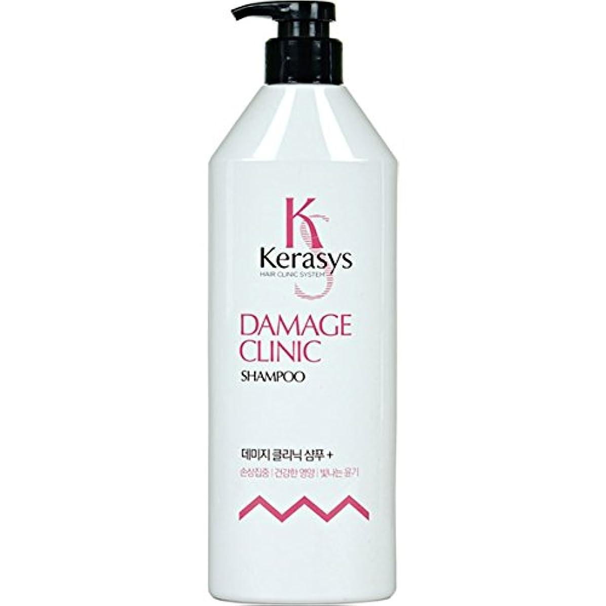 奇跡的なダイジェスト注入[Kerasys] ケラシス ダメージクリニック シャンプー 750ml Damage Clinic Shampoo [海外直送品]