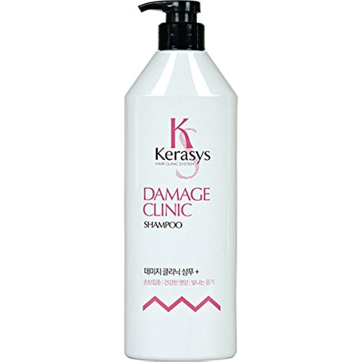 ワンダー誓約露[Kerasys] ケラシス ダメージクリニック シャンプー 750ml Damage Clinic Shampoo [海外直送品]
