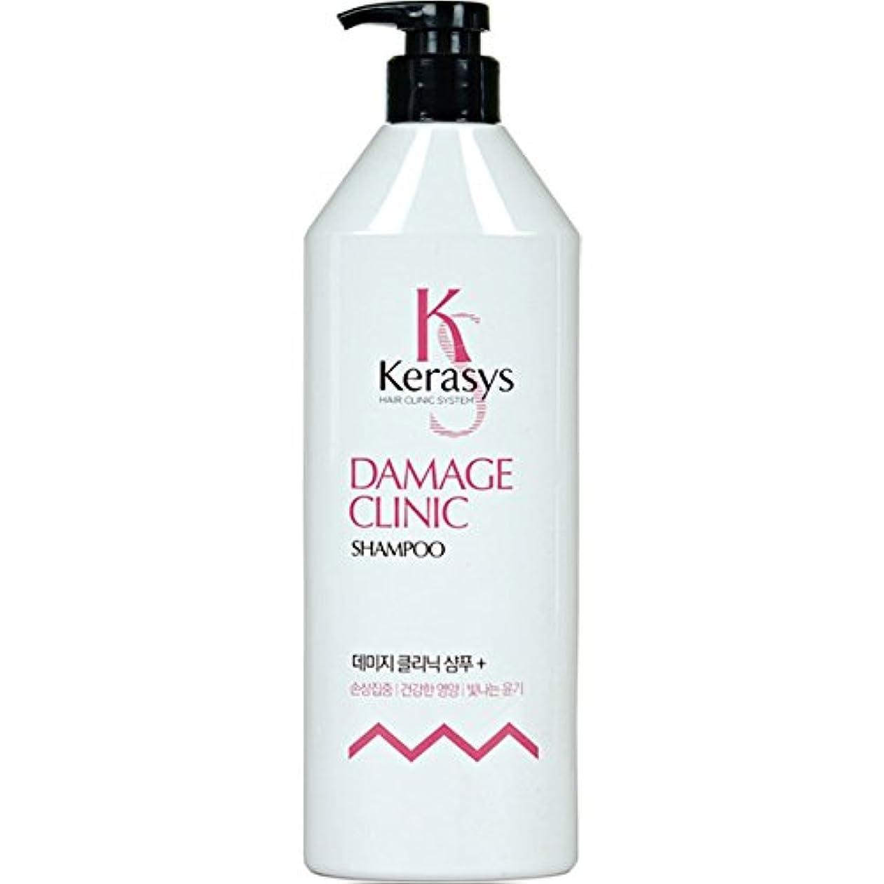希望に満ちた酸度礼拝[Kerasys] ケラシス ダメージクリニック シャンプー 750ml Damage Clinic Shampoo [海外直送品]