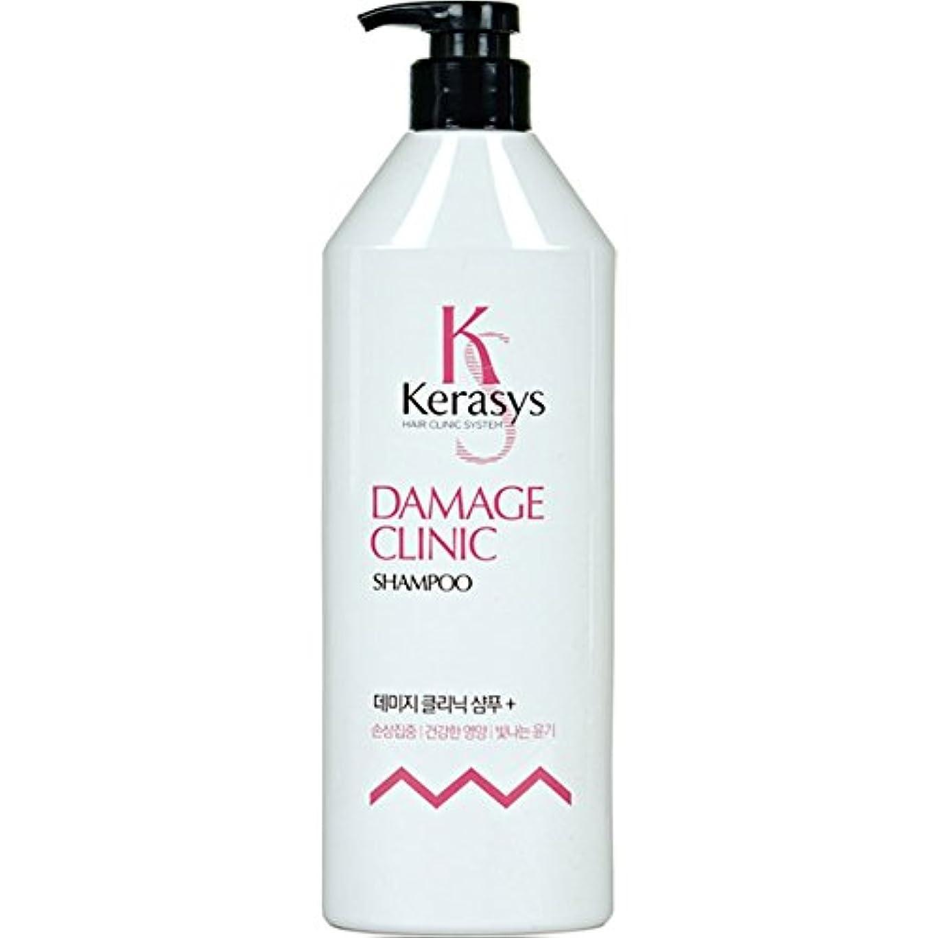 移民区別する援助[Kerasys] ケラシス ダメージクリニック シャンプー 750ml Damage Clinic Shampoo [海外直送品]