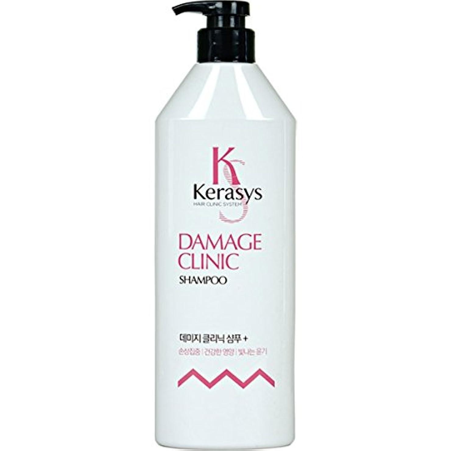 マダムクリーナー自動化[Kerasys] ケラシス ダメージクリニック シャンプー 750ml Damage Clinic Shampoo [海外直送品]