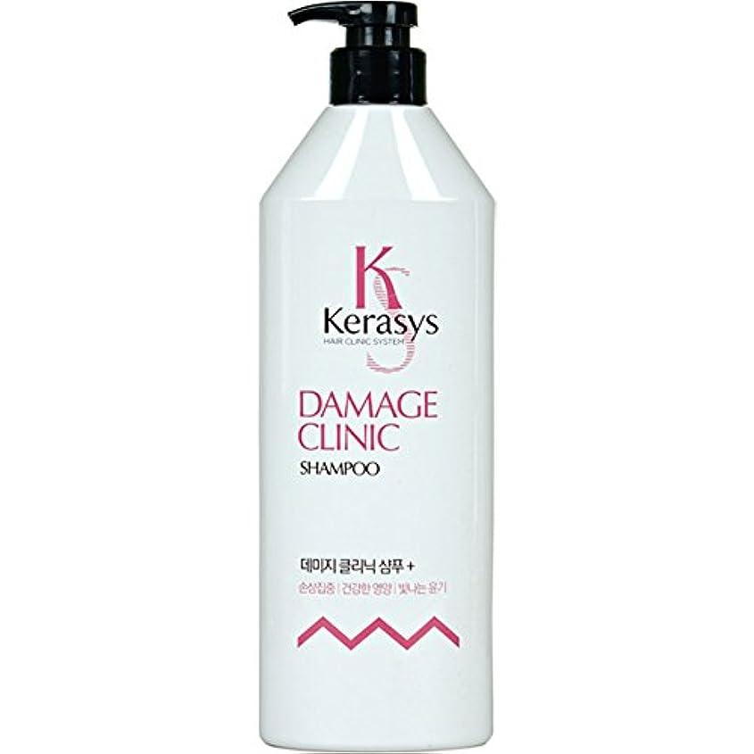 素人ブートスパイラル[Kerasys] ケラシス ダメージクリニック シャンプー 750ml Damage Clinic Shampoo [海外直送品]