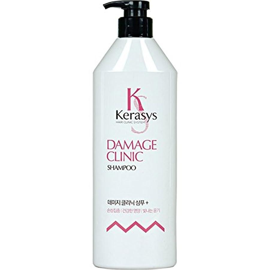 鉄道駅特別なコメント[Kerasys] ケラシス ダメージクリニック シャンプー 750ml Damage Clinic Shampoo [海外直送品]