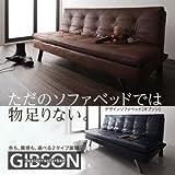 ソファベッド【GIBSON】ギブソン ビンテージブラウン