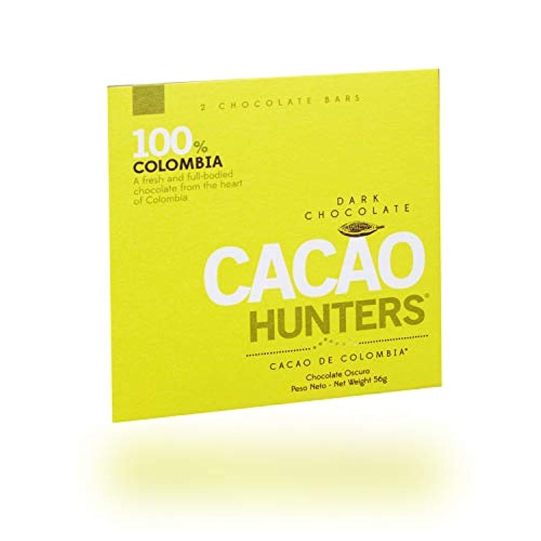パイの前で普遍的な100% カカオ- コロンビア産のダークチョコレート [Cacao Hunters]