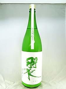 せんきん 羽水 純米大吟醸にごり生 1800ml
