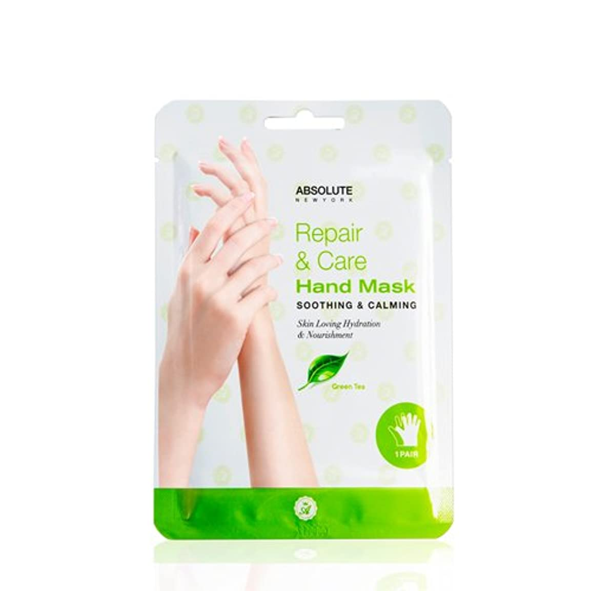 広がり異議タイピスト(3 Pack) Absolute Repair & Care Hand Mask - Green Tea (並行輸入品)