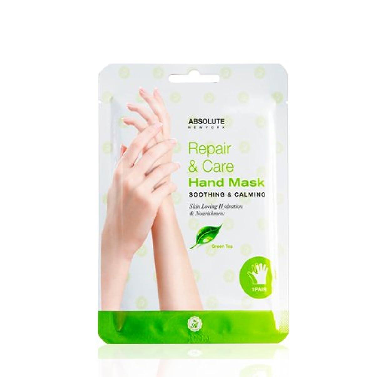 こどもセンター旅行代理店発送(6 Pack) Absolute Repair & Care Hand Mask - Green Tea (並行輸入品)