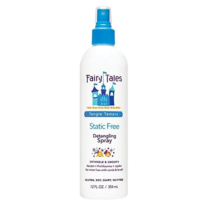 サービスアンケート洗うFairy Tales 子供のためのもつれテイマー静的無料もつれ解除スプレー - 12オンスを 12液量オンス