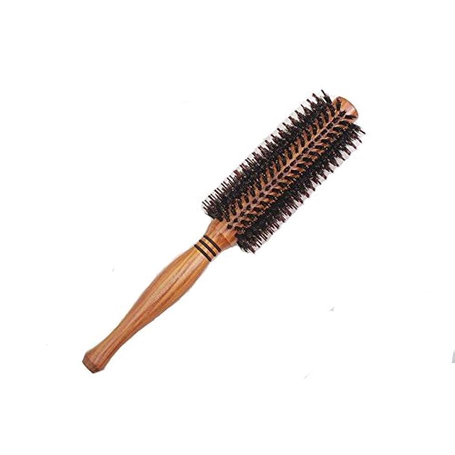 石炭皮肉上記の頭と肩天然ロールブラシ 豚毛 耐熱仕様 ブロー カール 巻き髪 ヘア ブラシ ロール