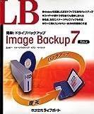 LB Image Backup 7 Basic