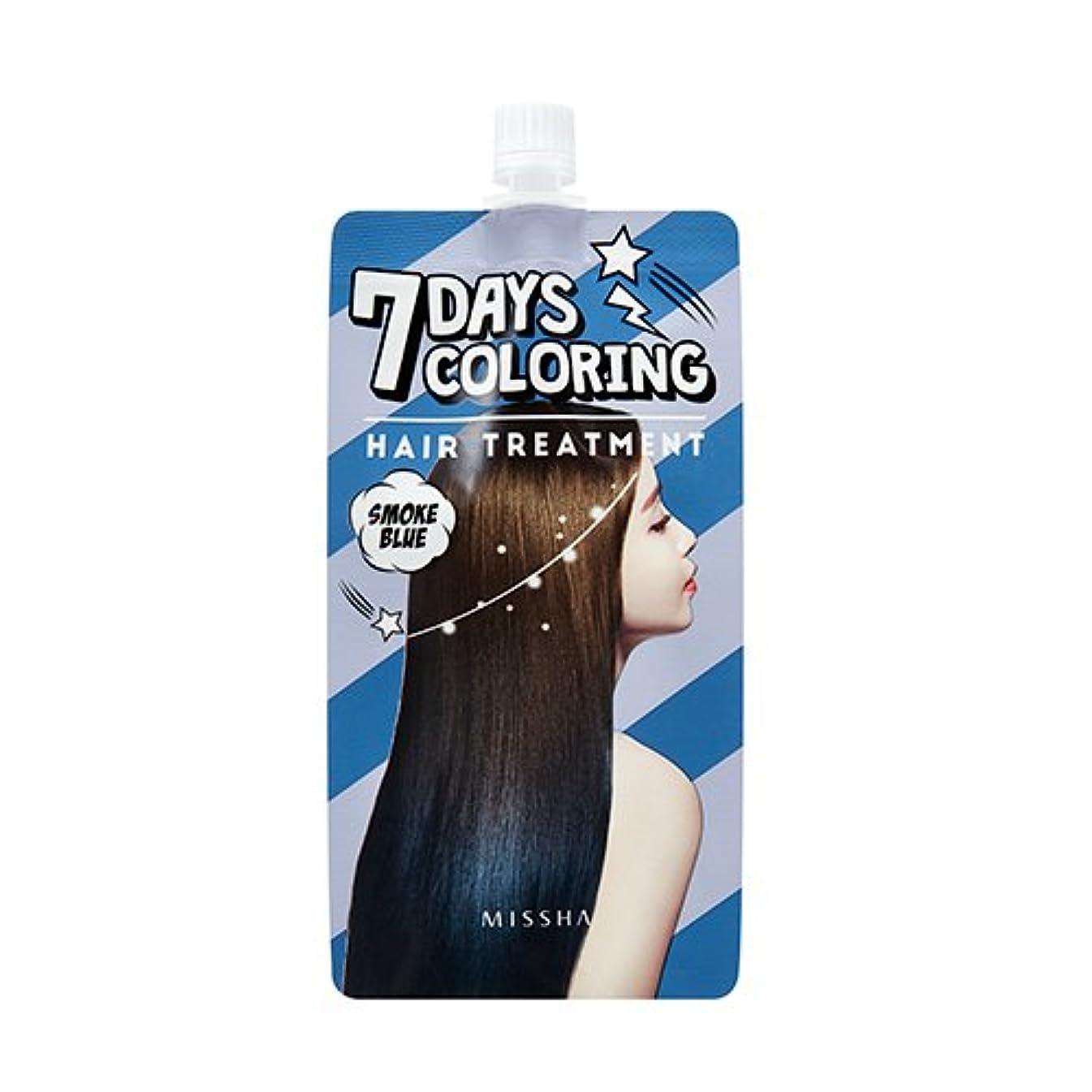 解決する振動するオデュッセウスMISSHA 7 Days Coloring Hair Treatment 25ml/ミシャ 7デイズ カラーリング ヘア トリートメント 25ml (#Smoke Blue) [並行輸入品]
