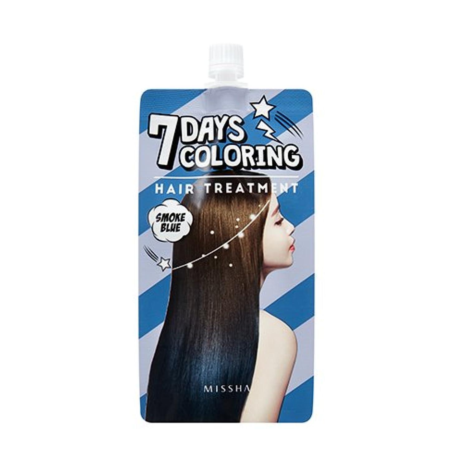 一貫性のない動くモンスターMISSHA 7 Days Coloring Hair Treatment 25ml/ミシャ 7デイズ カラーリング ヘア トリートメント 25ml (#Smoke Blue) [並行輸入品]