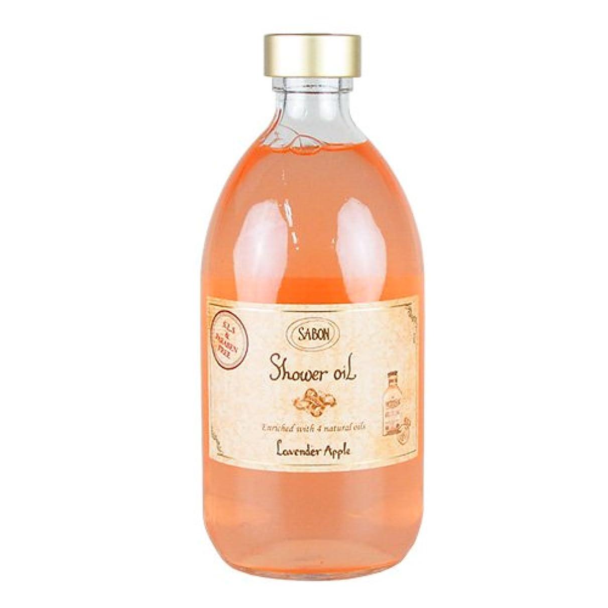 うまくやる()フェザー値するサボン SABON シャワー オイル #LAVENDER APPLE [並行輸入品]