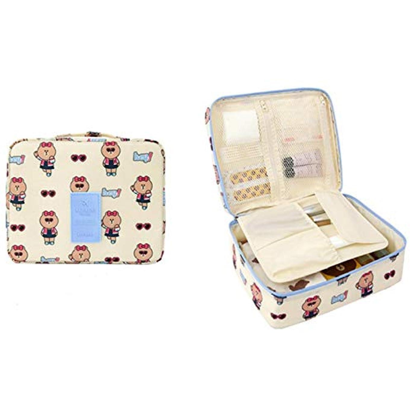 モトリー芽もっと少なく多機能旅行収納バッグ_漫画ブラウン熊化粧バッグ多機能旅行収納バッグ携帯型男性女性女性防水, Lベージュ