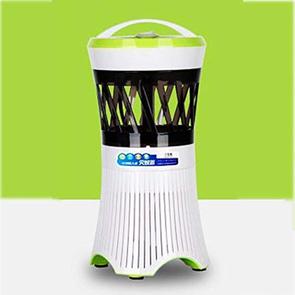 高い最終ショッピングセンターゴルフ蚊キラー、LED光触媒蚊キラー、家庭用電子蚊忌避剤,Green