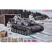 プラモデル 1/35 ドイツ III号突撃砲 Ausf.F/8