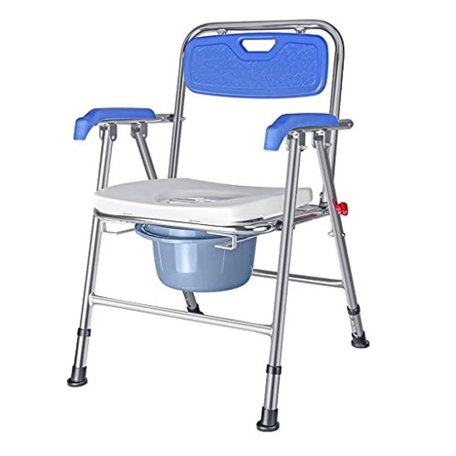 相互接続検索エンジン最適化日の出- 折りたたみ式トイレ椅子とトイレの椅子のバスルームのアンチスリップ調節可能な高さのバスルームシャワーのスツール高齢者/妊婦/障害者のトイレの椅子 チェスト