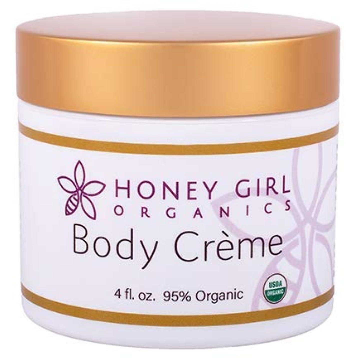 鮮やかな敬意を表する顕著Honey girl Organics ボディクリーム 4oz(120ml)