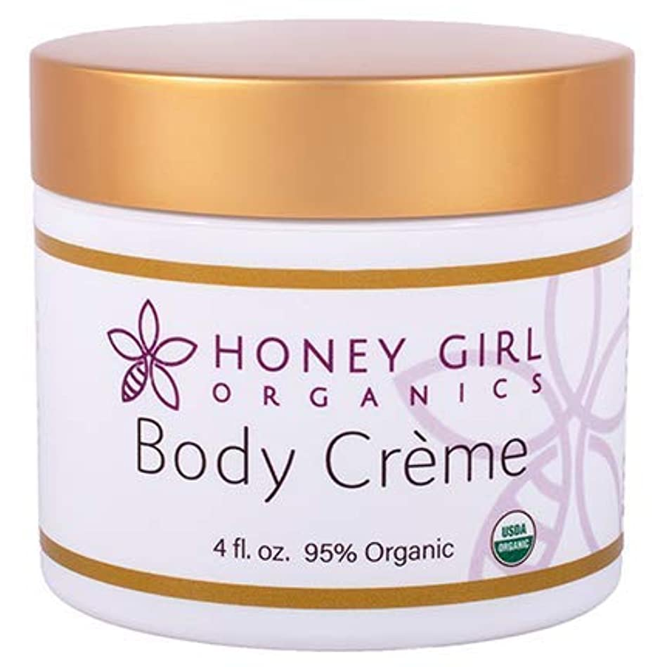 に付ける登る無条件Honey girl Organics ボディクリーム 4oz(120ml)